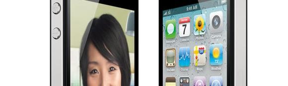 Apple iPhone 4 unlocked prices announced