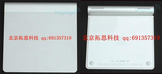 Apple's finger-friendly Magic Trackpad leaked?