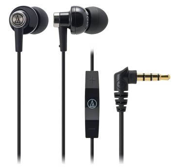 Audio-Technica ATH-CK400i in-ear headphones - review
