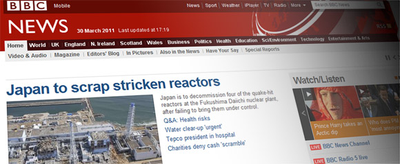 BBC website outage: BBC and Siemens get huffy