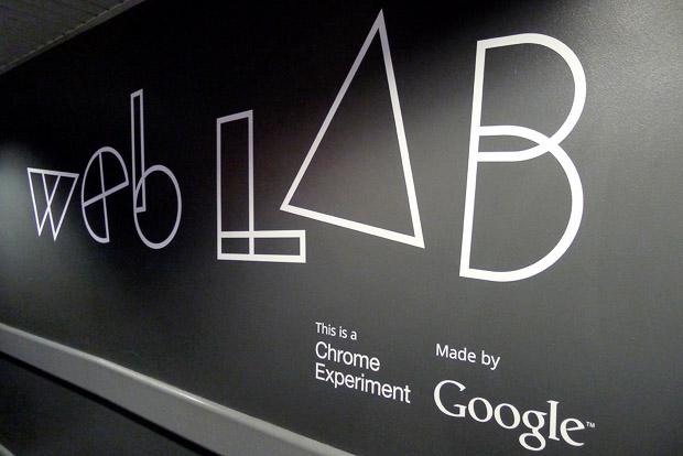 Google Web Lab Chrome, Science Museum, London Sept 2012