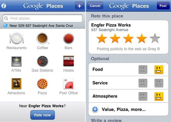 Google Places with Hotpot for iPhone now available