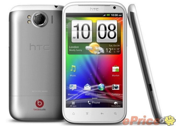 Photo of HTC's monster-screen Runnymede Android handset leaked