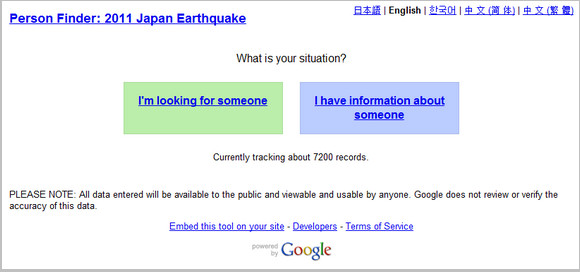 Google launches Person Finder as devastating earthquake hits Japan