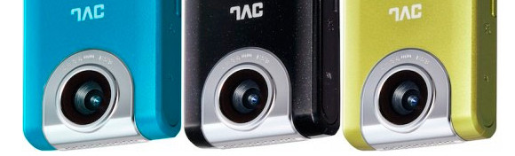 JVC's Picsio GC-WP10 and GC-FM2 offer pint sized 1080p pocket camcording