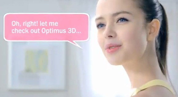 Astonishingly dreadful LG Optimus 3D promo released