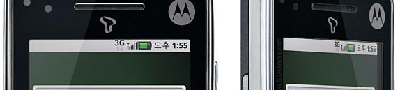 Motorola Milestone XT720 charges into the UK