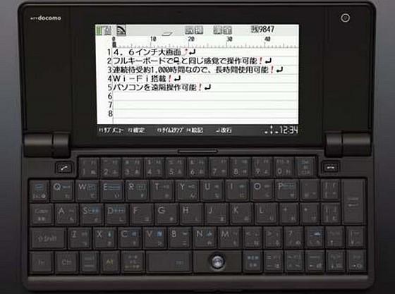 Say hello to NEC's tiny N-08B Windows CE MID device