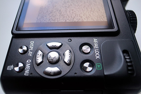 Panasonic Lumix LX5 compact, full review and specs