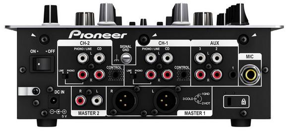 Pioneer DJM-250 DJ mixer - bangin' pro quality slider action for £249