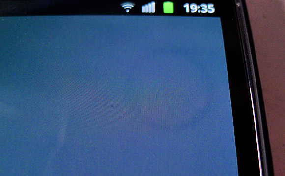 Samsung Galaxy S2 and the unwanted screen circle