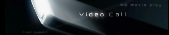 Samsung Galaxy Tab Android tablet gets teaser video