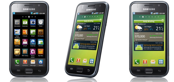 Samsung Galaxy S - coming soon to Vodafone