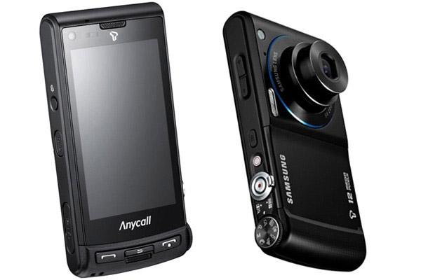 Samsung SCH-W880 cameraphone packs 12MP