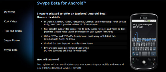 Swype Beta for Android opens up to all - download your copy now