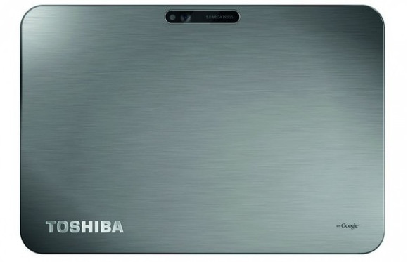 Toshiba AT200 10.1 inch Tablet  slides in at just 7.7mm thin