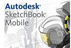 Autodesk SketchBook available for Android