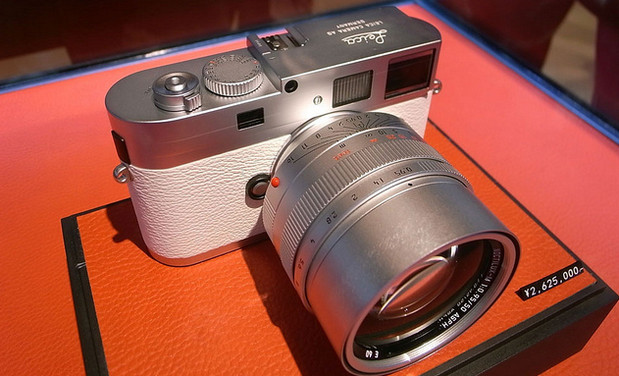 Insanely priced white Leica M9-P can be yours for $31,695