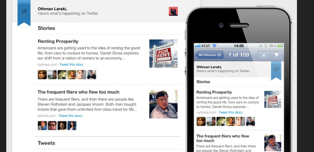 Twitter starts sending out weekly digest of tweets. We quickly locate the unsubscribe option