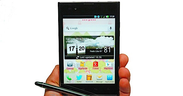 Trouser pocket-straining LG Optimus Vu hefty handset coming to the UK