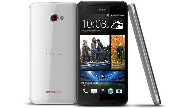 HTC Butterfly S hopes to flap its way into your pocket and delight you with its 5 inch screen and UltraPixel camera