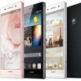 "Huawei has announced its new flagship Android handset today, the Ascend P6, which lays claim to the crown of the ""world's thinnest smartphone""."