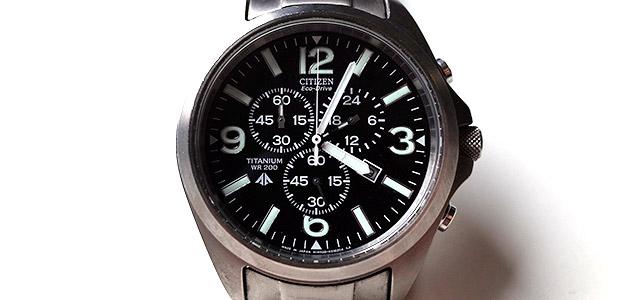 Review - Citizen Promaster Eco-Drive Titanium Chronograph watch AT0660-64E