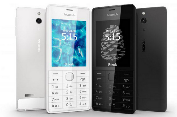 Nokia 515 feature phone serves up a retro 33 day battery life in stylish modern package