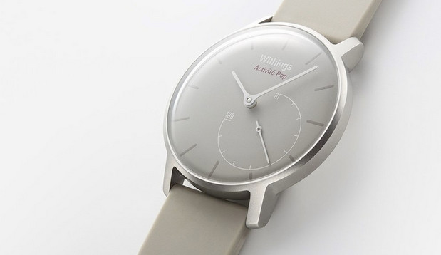 Withings Activité Pop - a £120 fitness-tracking watch that looks wonderful