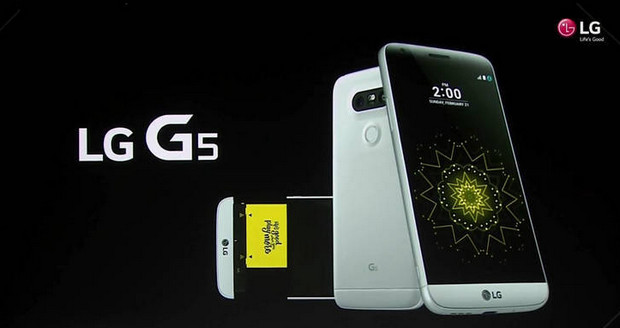 LG G5 - hands on review for LGs interesting modular Android handset